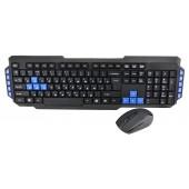 Русская игровая беспроводная клавиатура + мышка Dellta EM1200