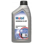 Трансмиссионное масло Mobil Dexron-VI ATF 1 л