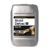 Трансмиссионное масло Mobil Delvac Synthetic Gear Oil 75W-140 20 л